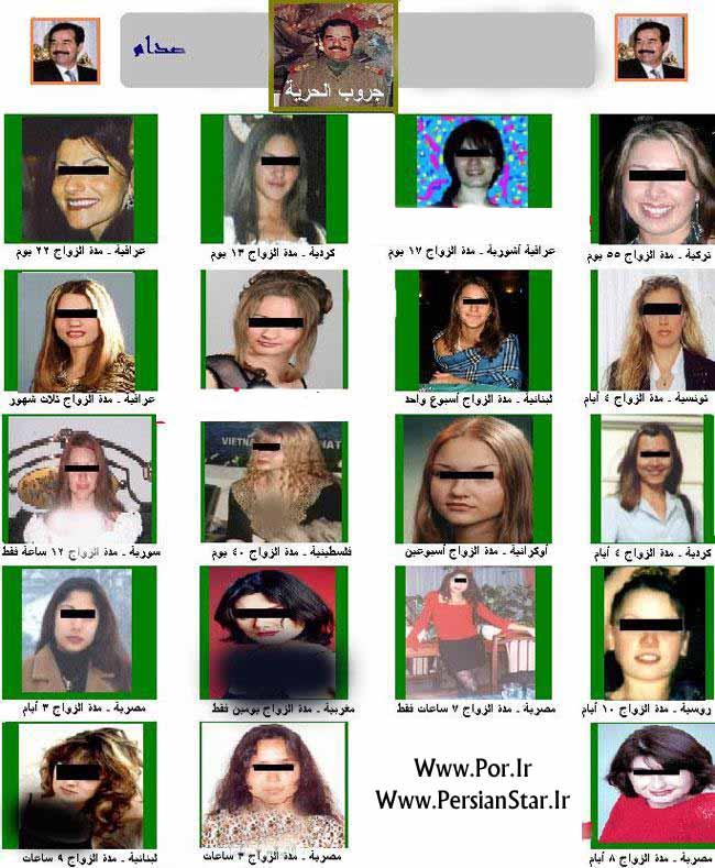عکس های زنان صدام حسین